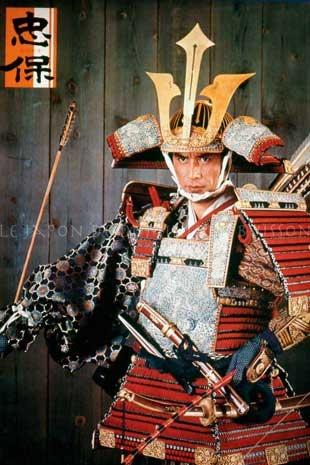 Affiche-samurai.-465x310b