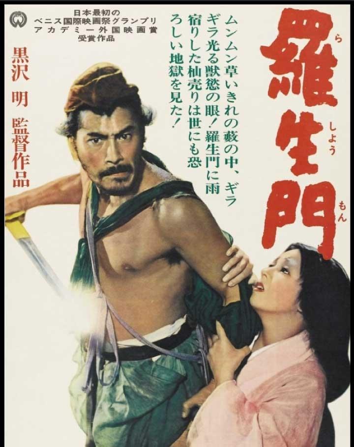 mifune-310x465