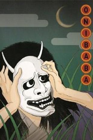 onibaba-310x465