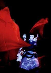 kabuki-200x300